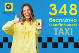 Book taxi in Kyiv inexpensively and intercity