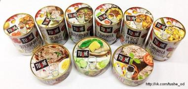 Canned TM Tushe