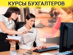 Курси для початківців бухгалтерів + 1С (BAS) в Харкові