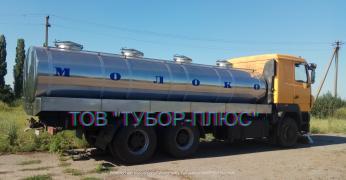 Производство автоцистерн, молоковозов, водовозов, рыбовозов