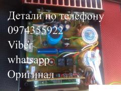 Somolov Samus 1000, Samus 725 MS, Riсh P 2000